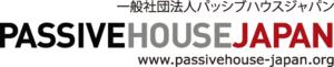 パッシブハウス・ジャパン